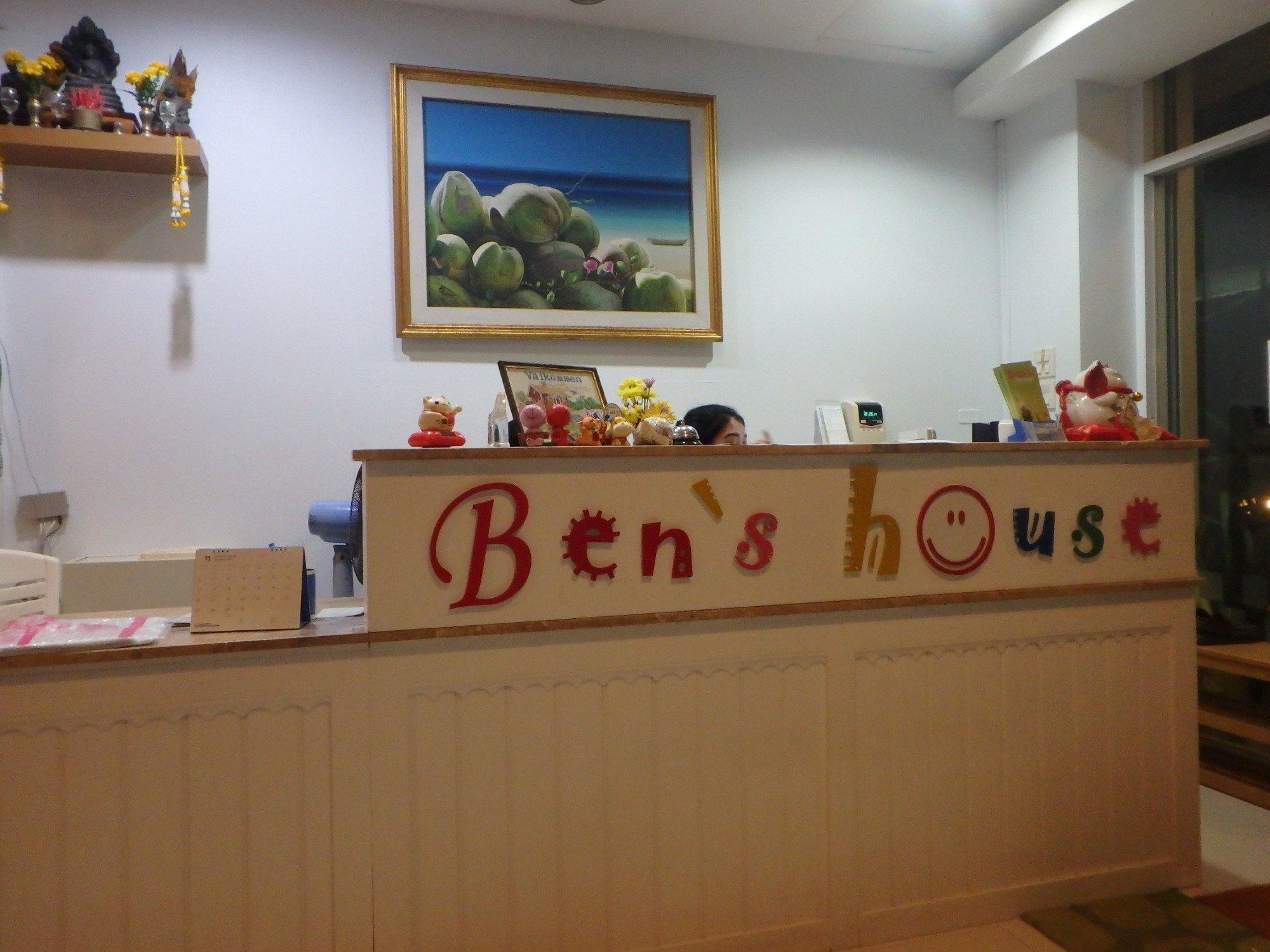 ベンズ ハウス