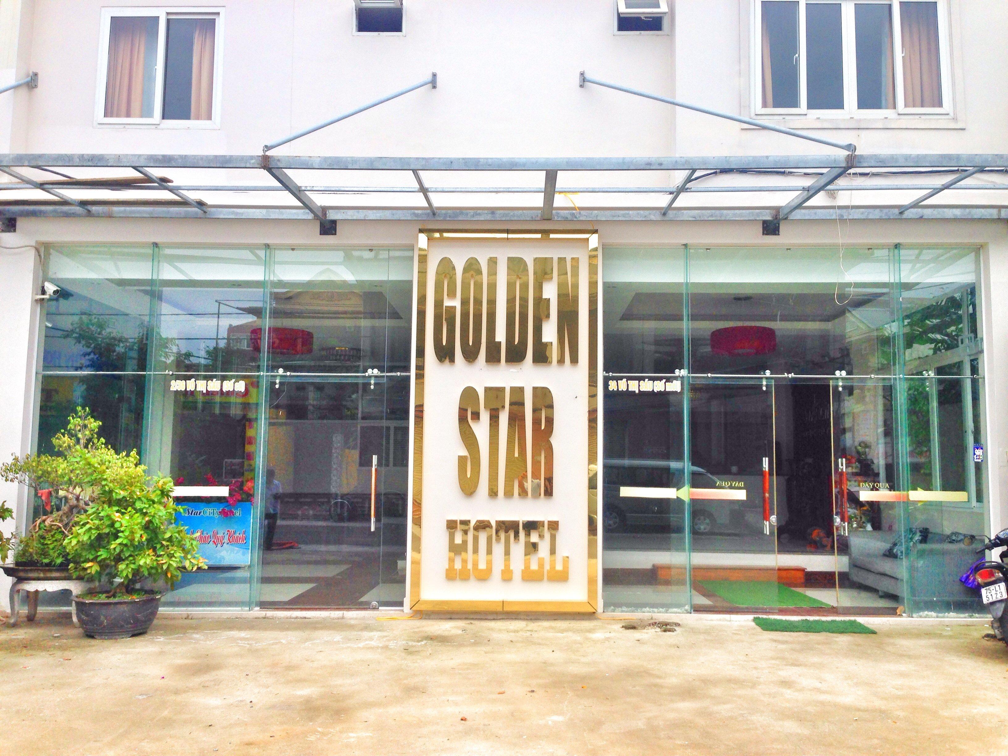스타 시티 호텔