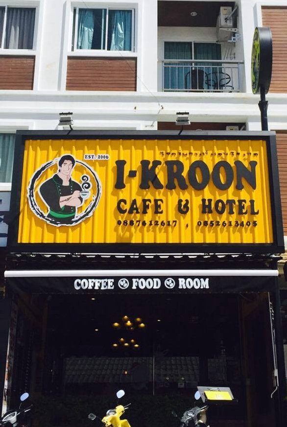 i-Kroon Cafe & Hotel