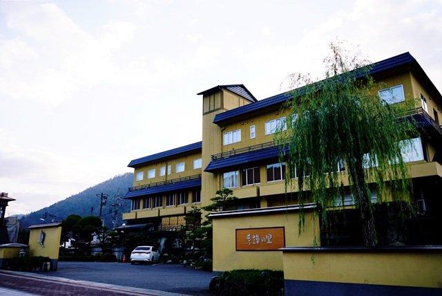 Kifunosato