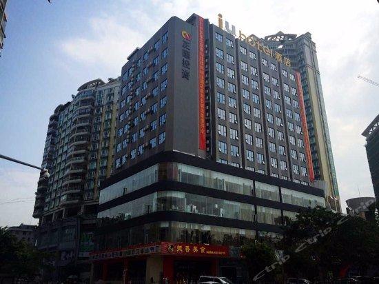IU Hotel Zhanjiang Haibin Avenue Xinhai Mingcheng