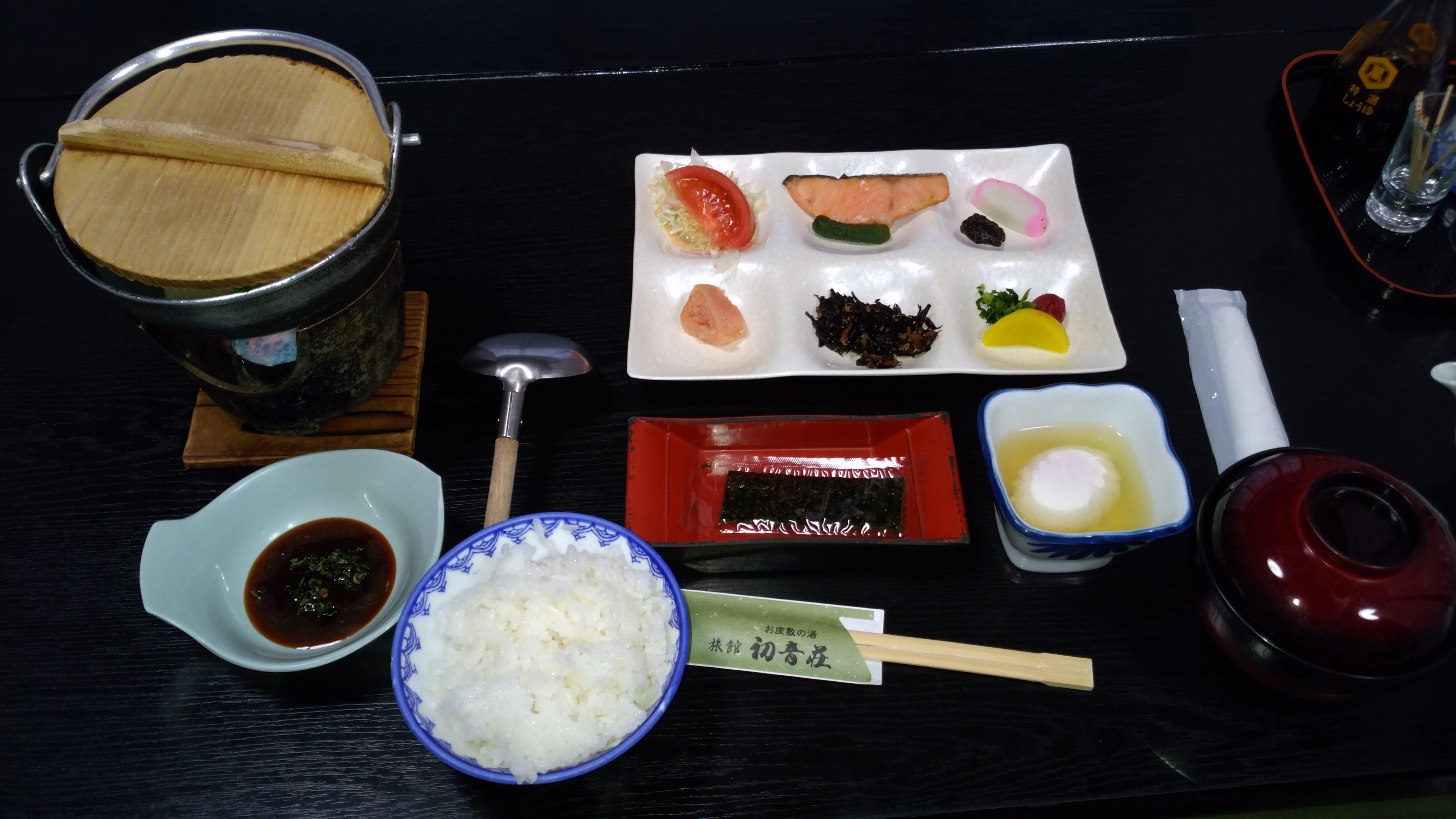 Hatsuneso Shinkan