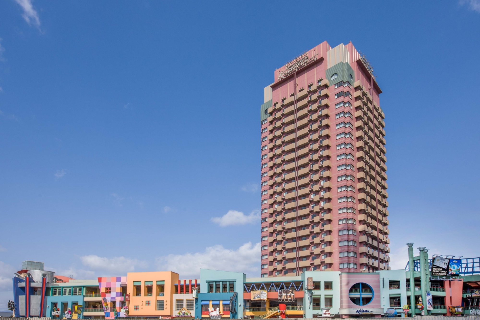 Kintetsu Universal City