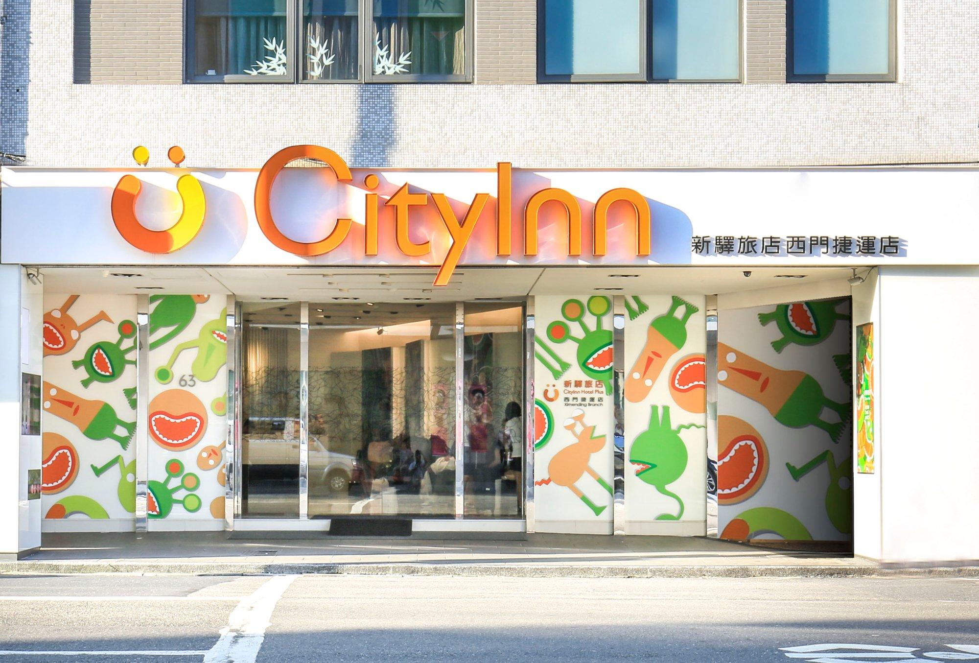 CityInn Hotel Plus - Ximending Branch