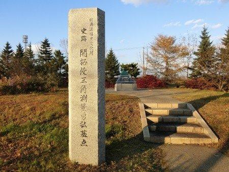 Kaitakushi Sankakusokuryo Yufutsu Kiten