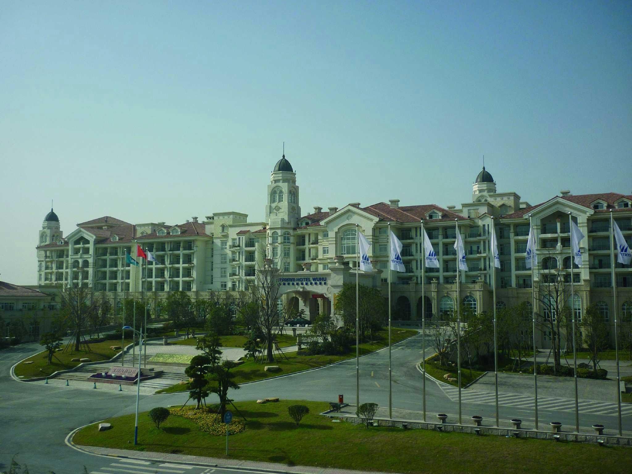 Country Garden Maritim Hotel Wuhu