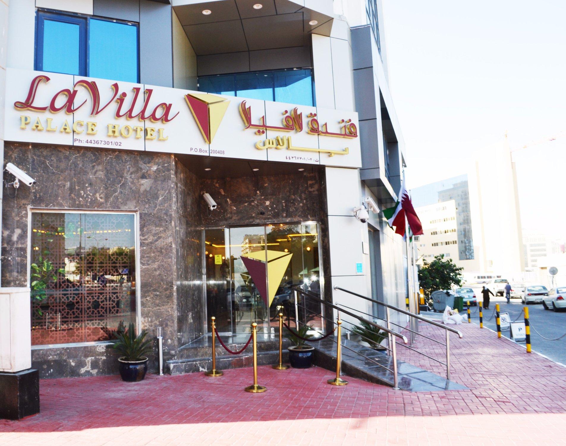 ラ ヴィラ パレス ホテル