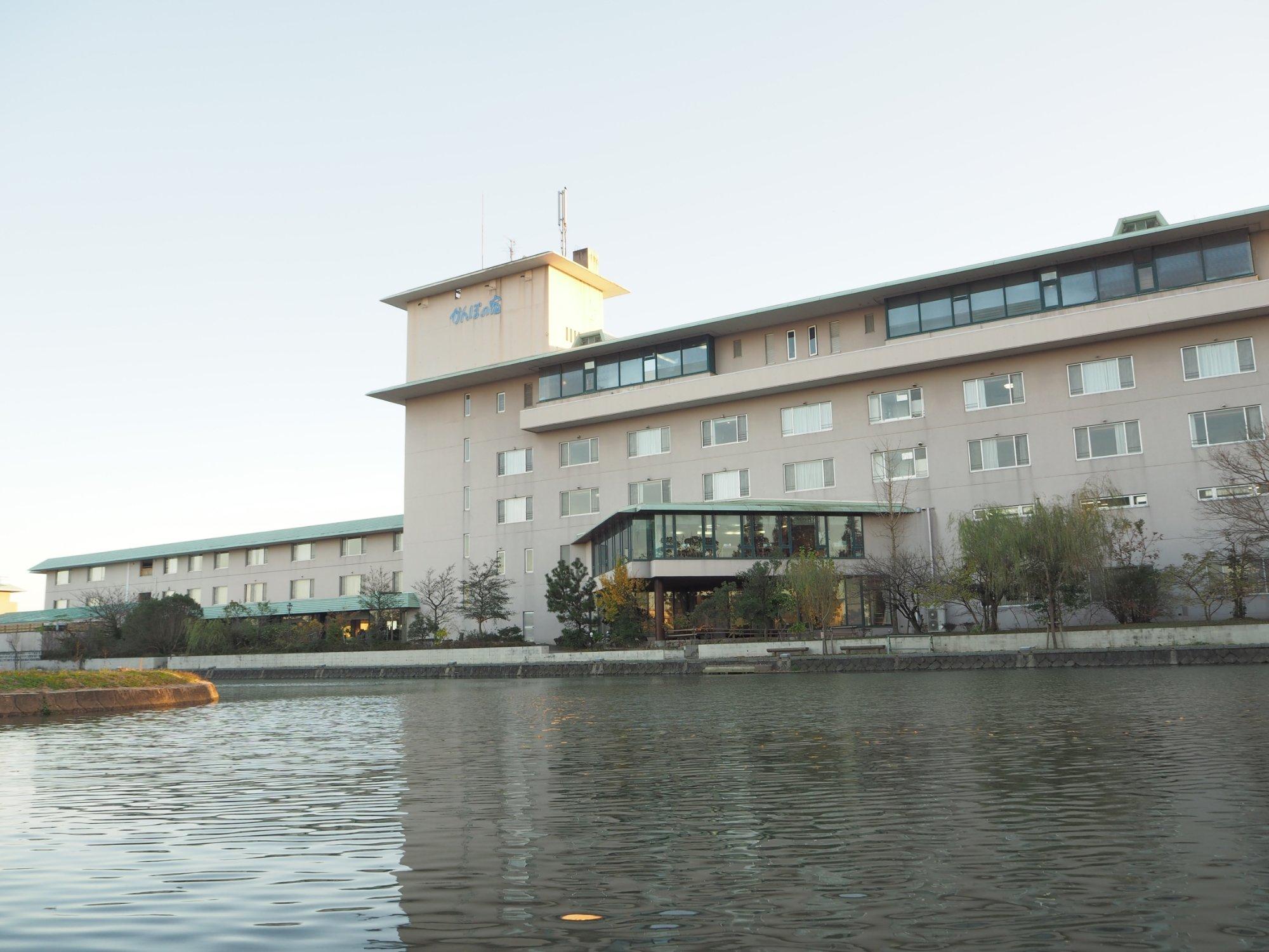 Kanpo no Yado Yanagawa