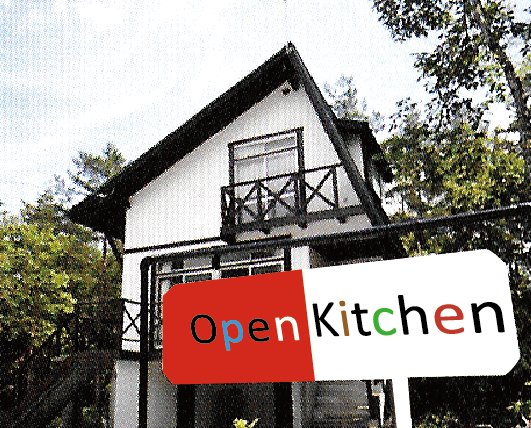 Open Kitchen Cooking Studio, Hakuba