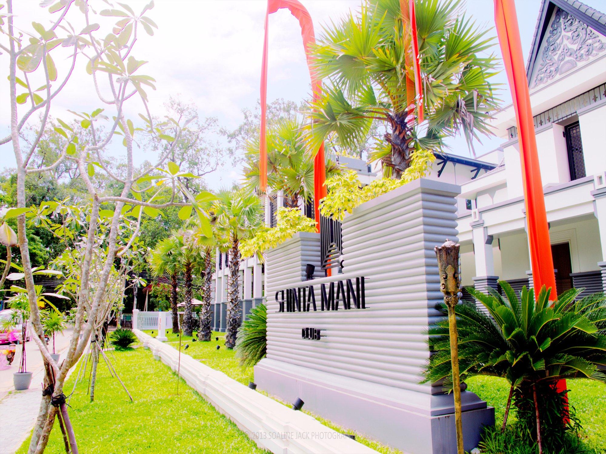 師內塔瑪尼酒店