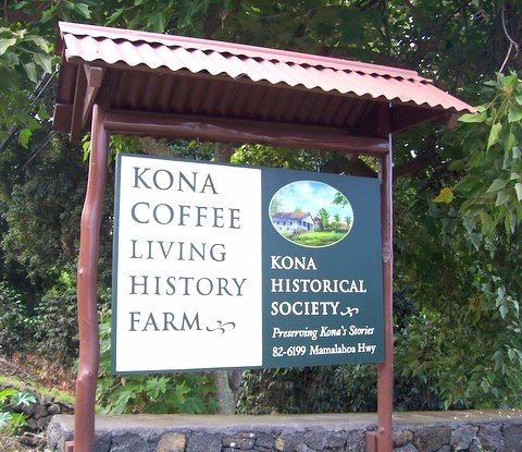 ‪Kona Coffee Living History Farm‬