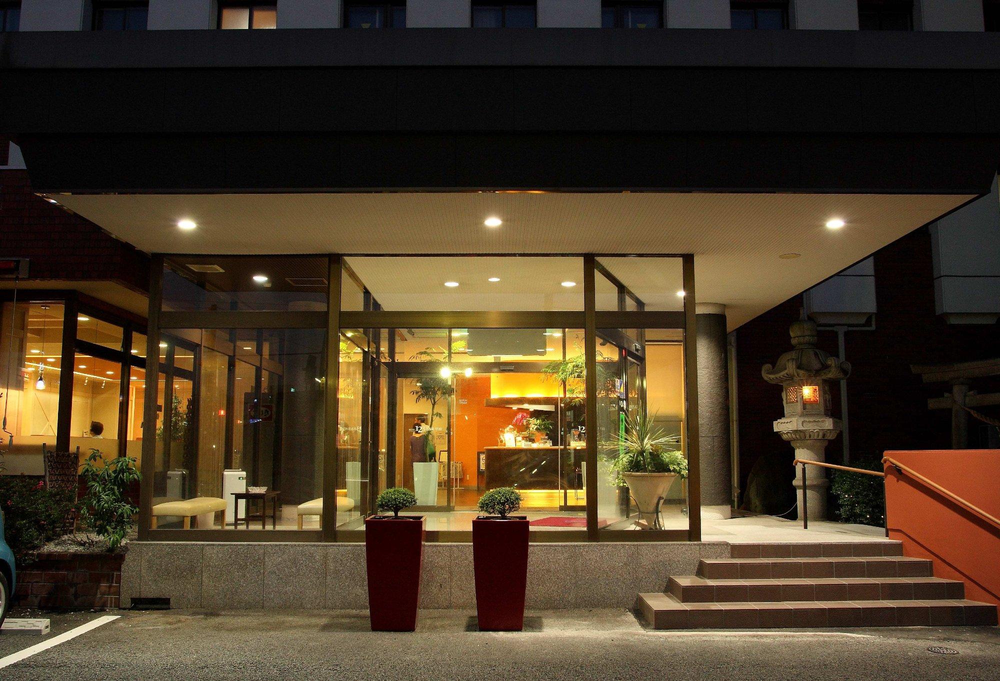 ホテル1-2-3甲府・信玄温泉