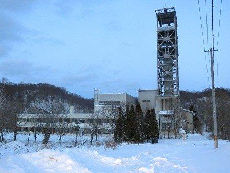 Former Mitsui Sunagawa Coal Mine Central Shaft