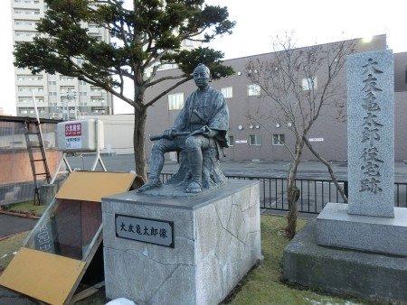 Kametaro Otomo Old Residence