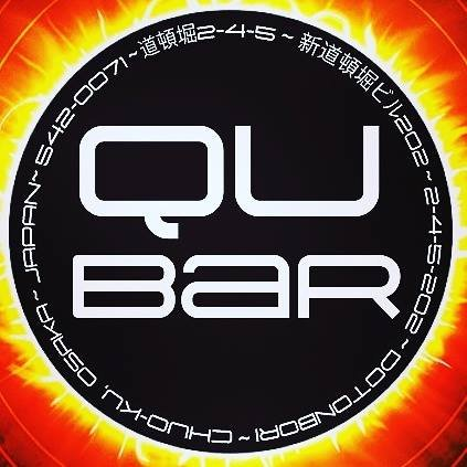 Qu Bar
