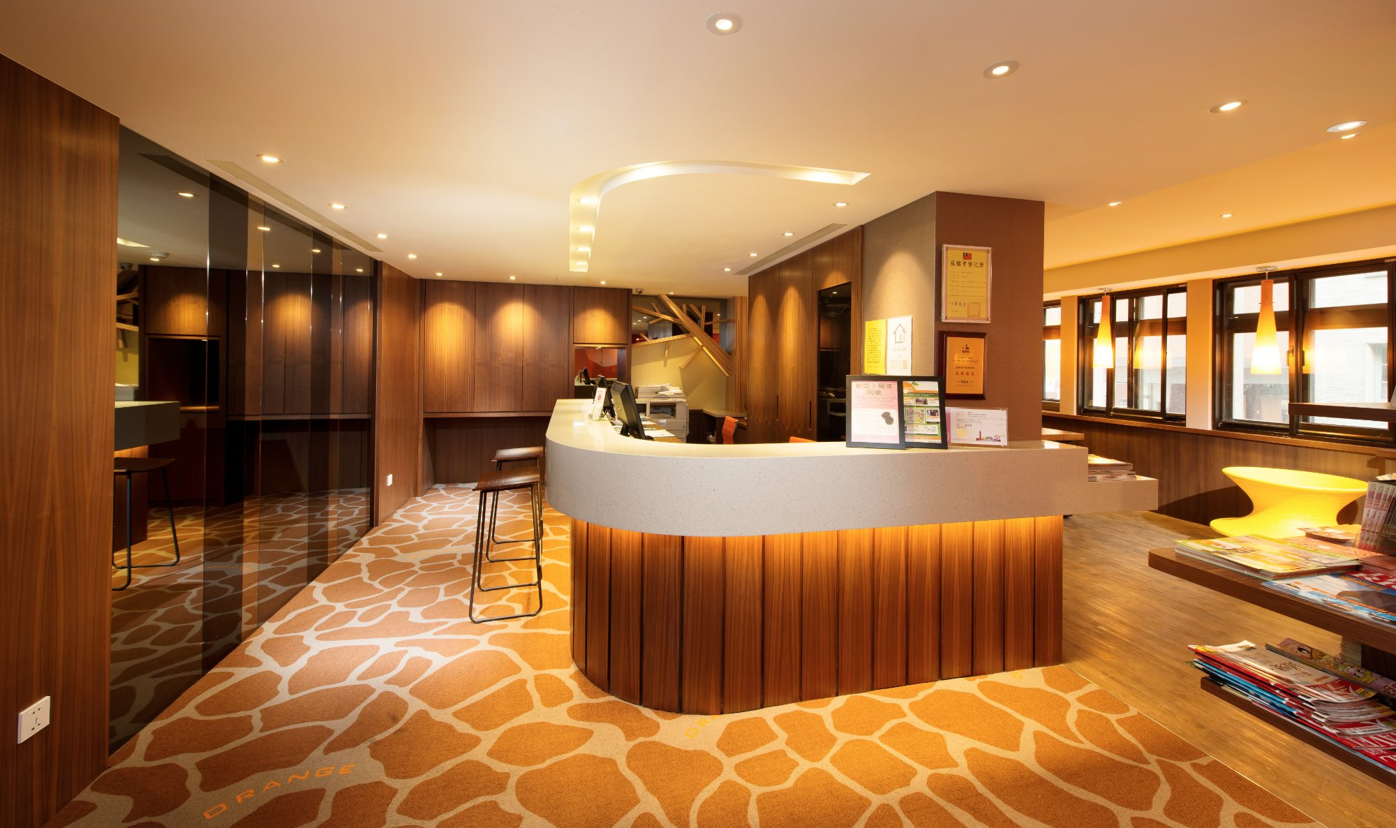 Orange Hotel - Kaifong
