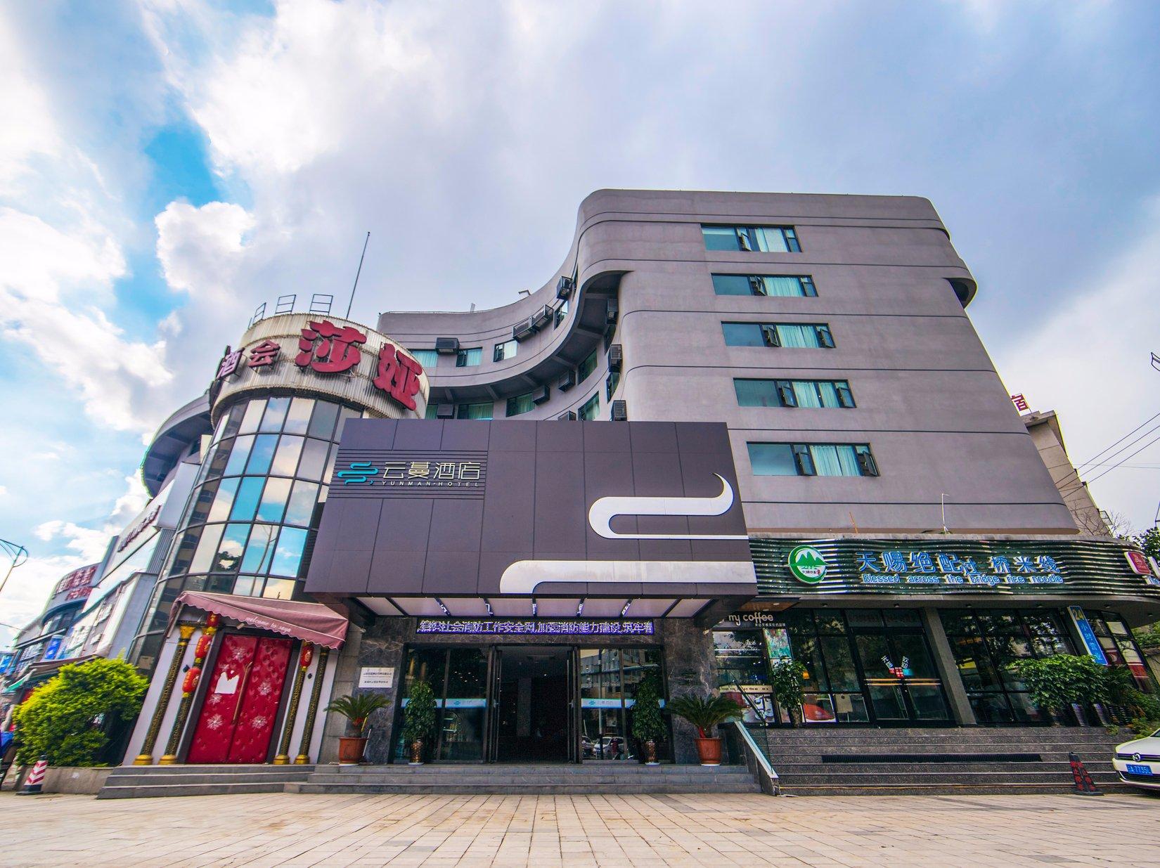 Yunman Hotel Kunming Donghua