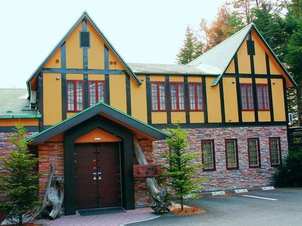 Dormy Club Karuizawa - Prices & Hotel Reviews (Karuizawa-machi, Japan) - ...