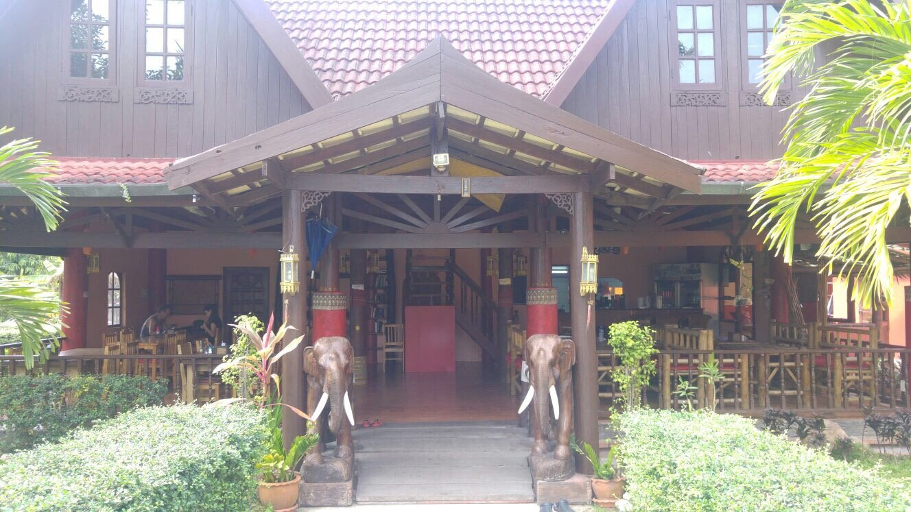 Na-Thai Resort
