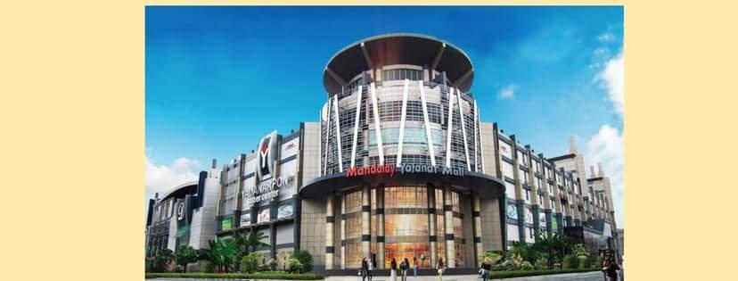 Mandalay Yatanar Mall