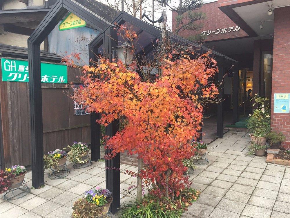 Kitakata Green Hotel