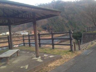 Michi-no-Eki Kakinokimura