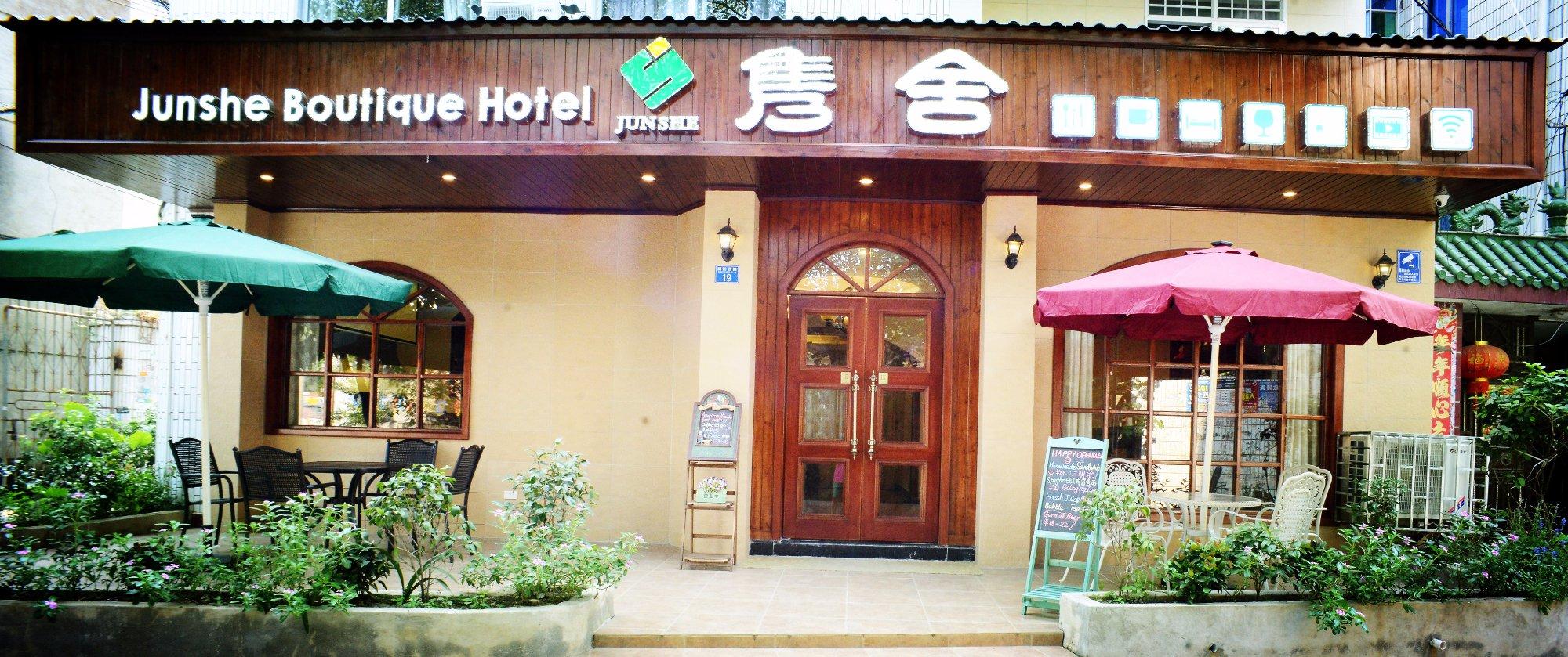 Junshe Boutique Family Hostel