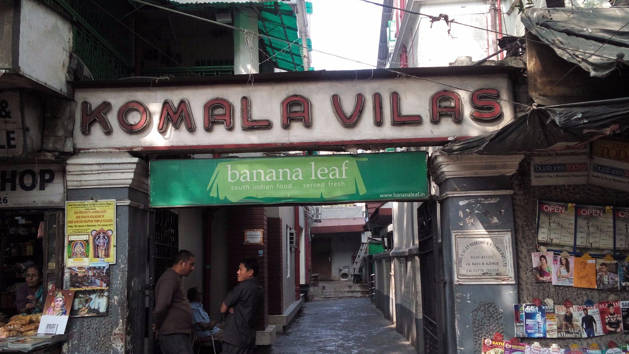 Komal Vilas Hotel