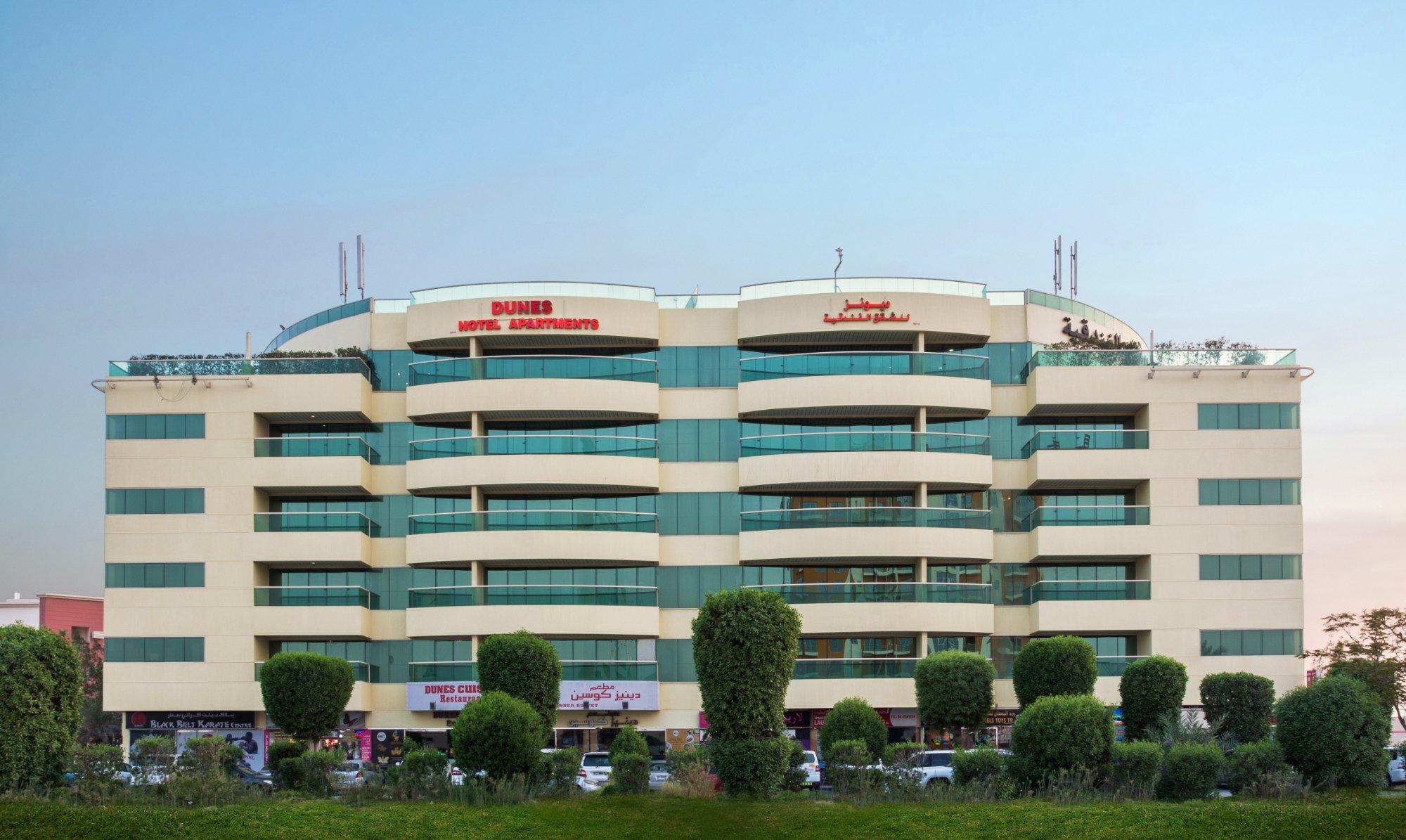 Dunes Hotel Apartments Muhaisnah