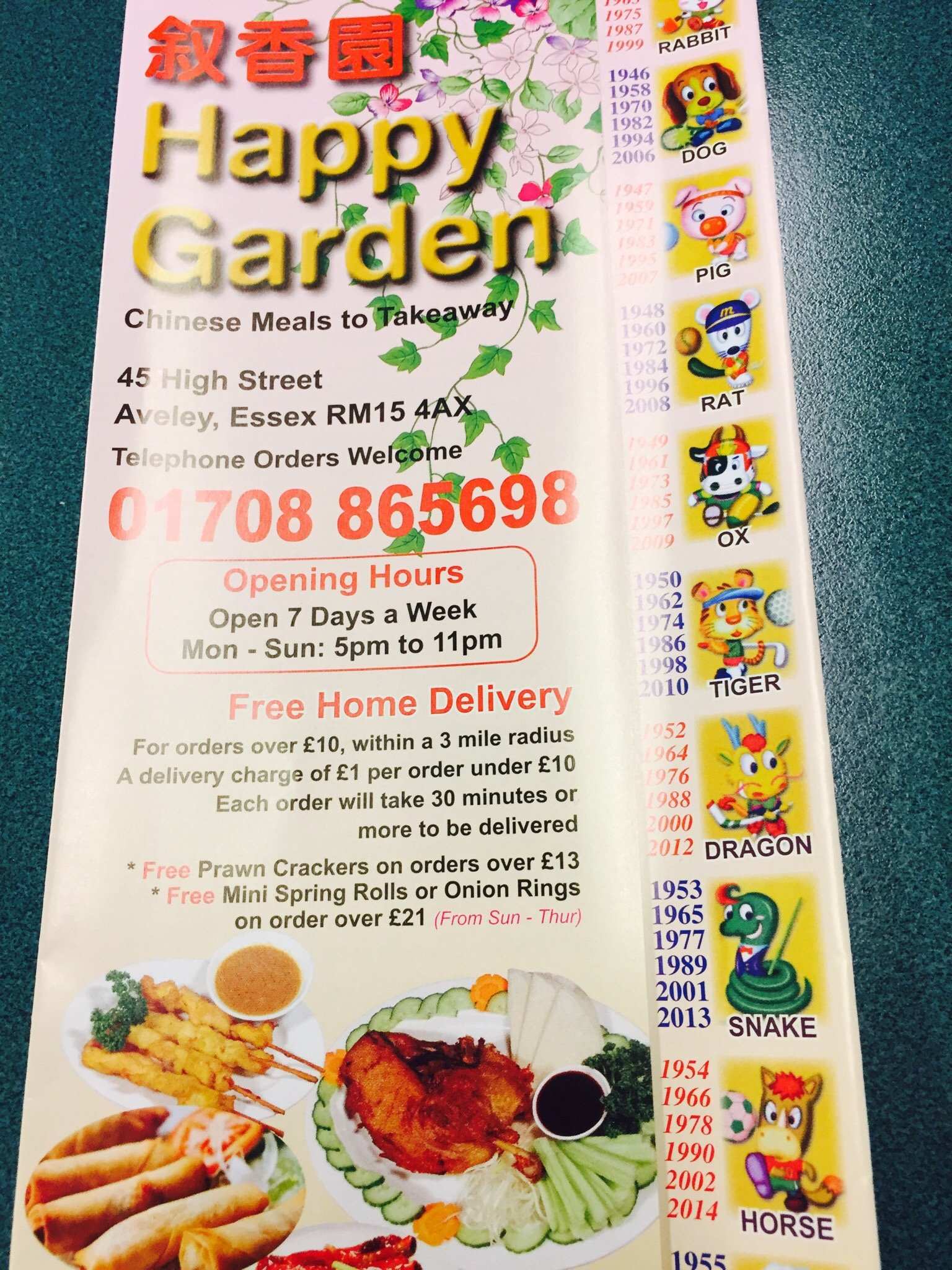 happy garden aveley 45 high st restaurant reviews photos