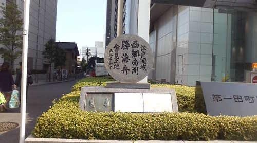 Saigo Kachi Kaiken no Ji
