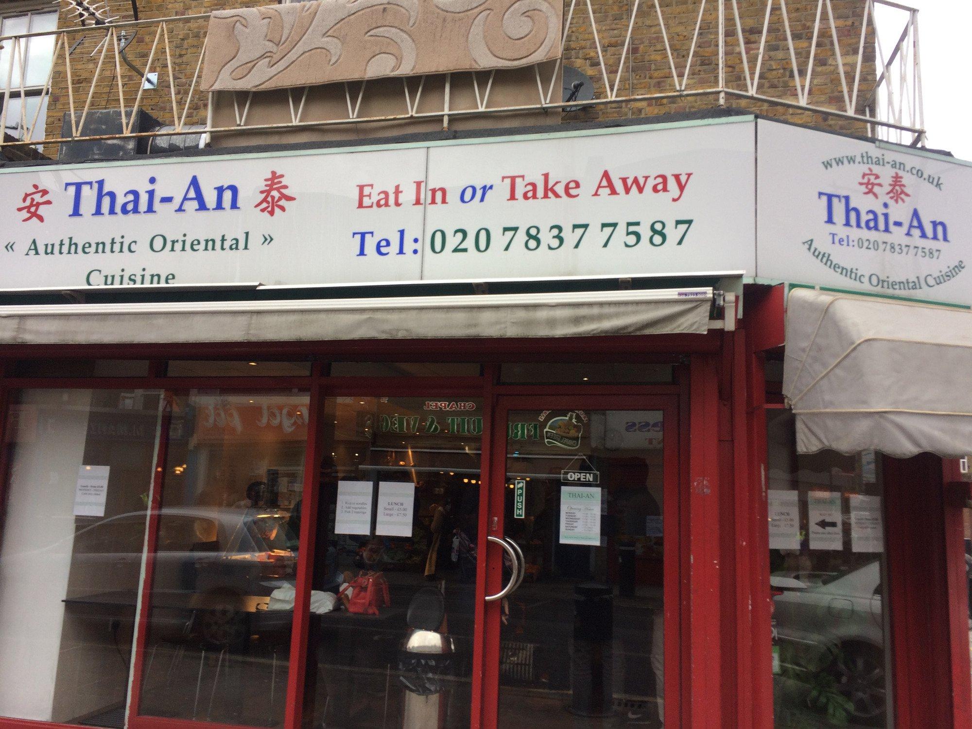thai an london restaurant reviews phone number photos