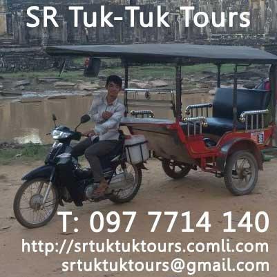 SR Tuk-Tuk Tours
