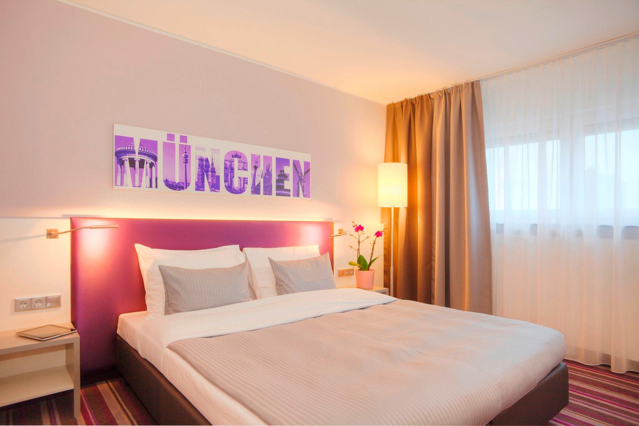 慕尼黑施瓦賓格鬱金香酒店