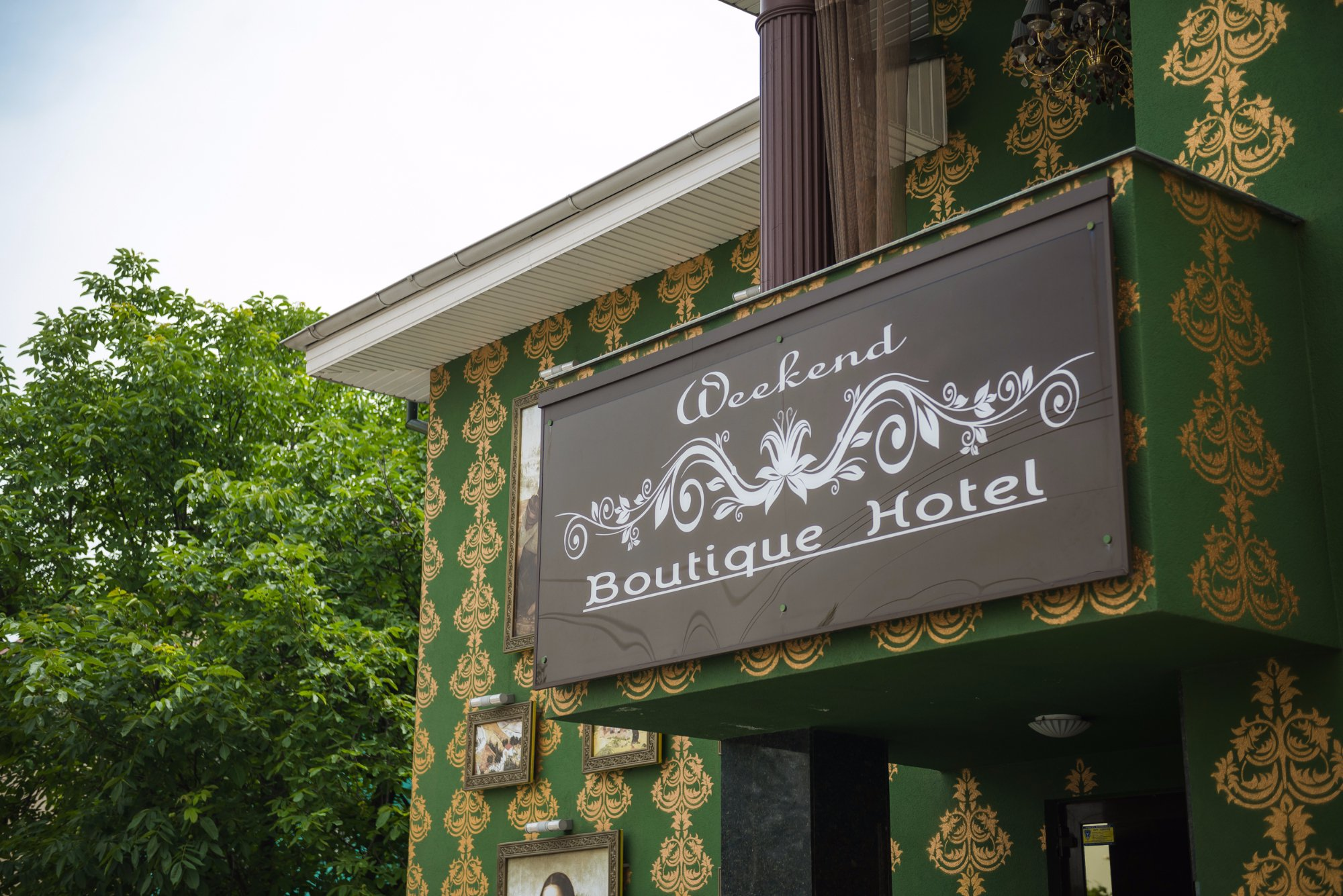 Гостиница Weekend Boutique Hotel