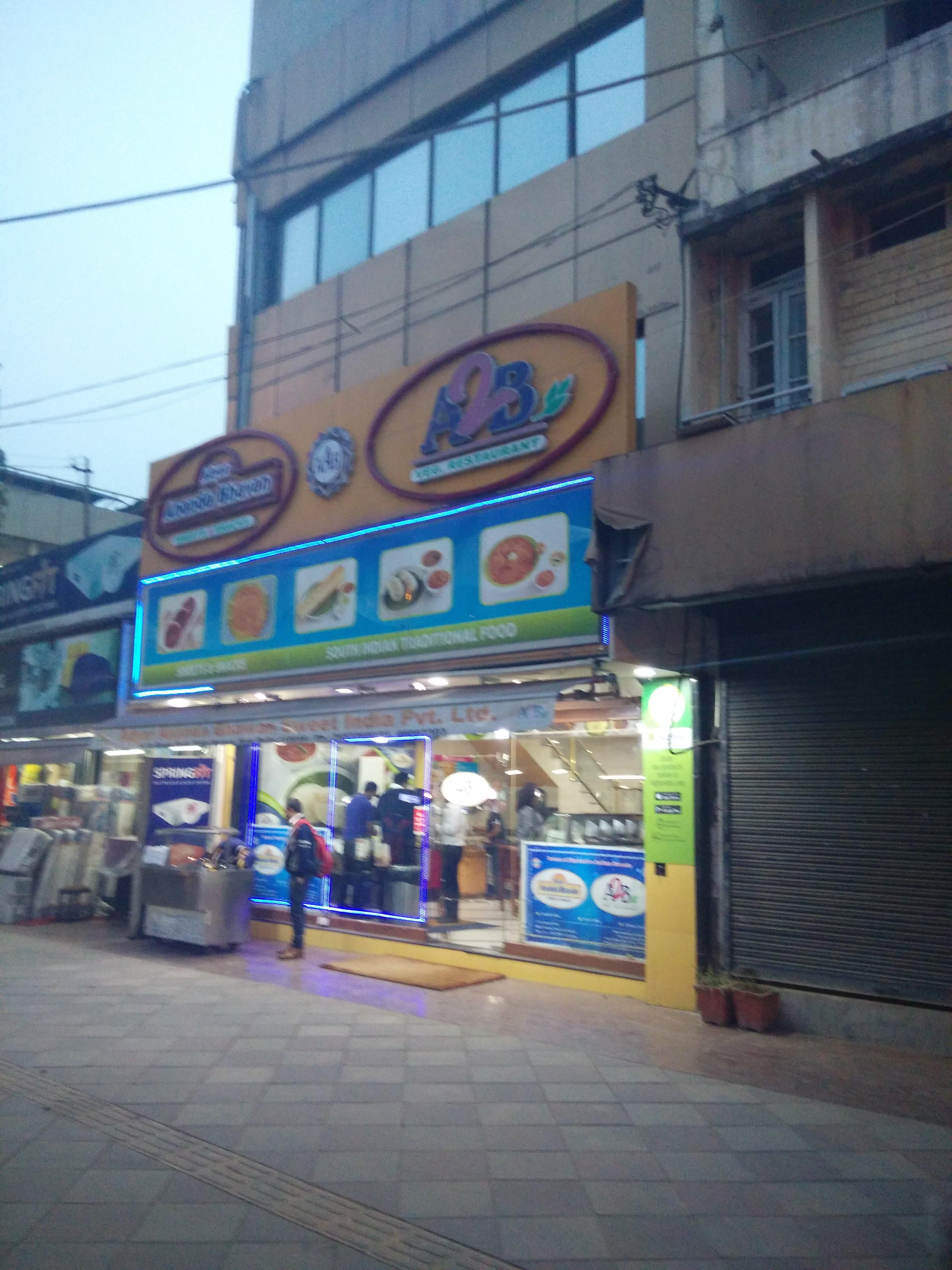 adyar ananda bhavan new delhi restaurant reviews phone number