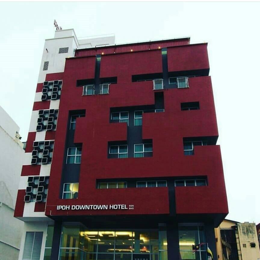 怡保市區飯店