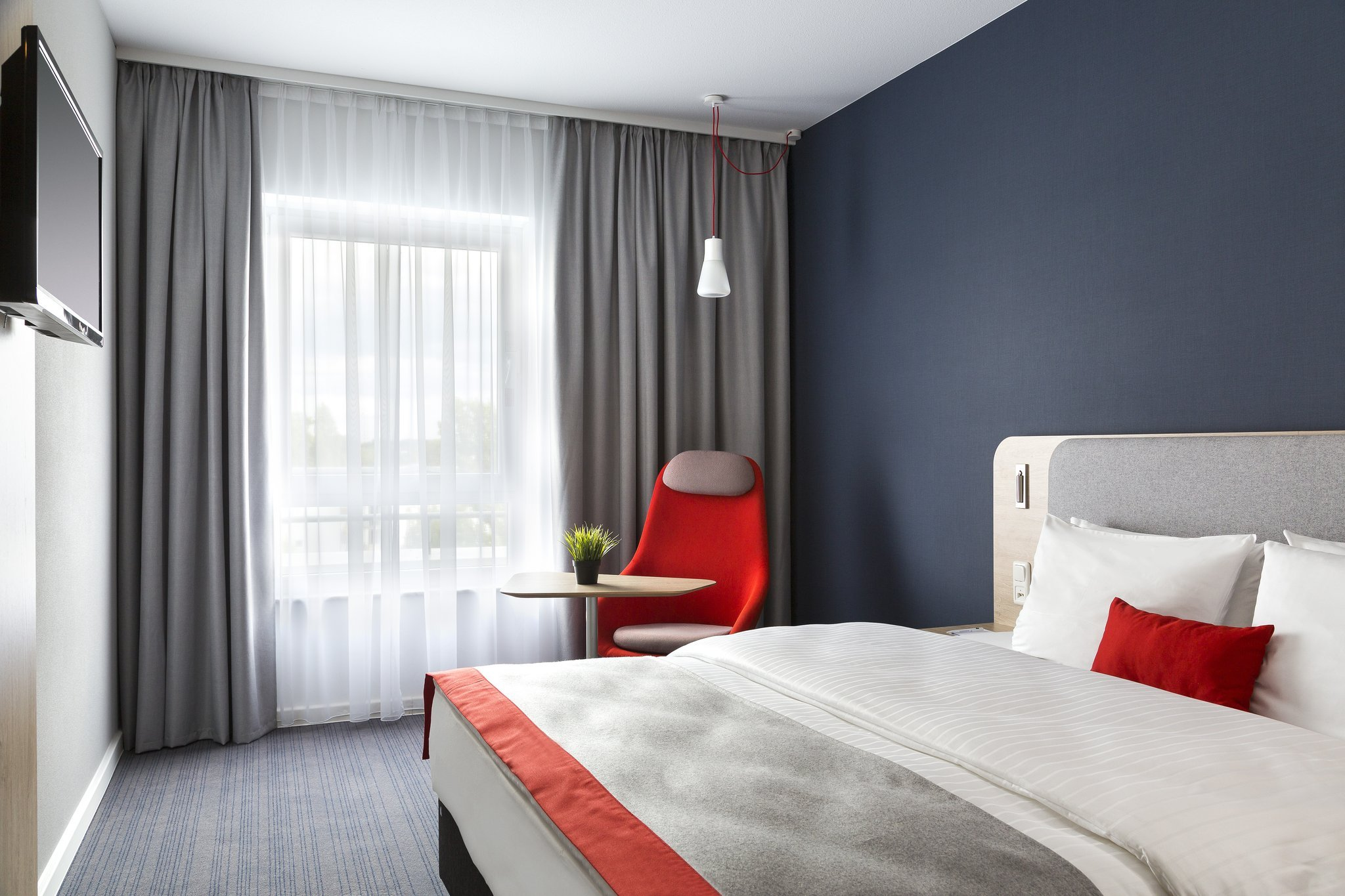 Holiday Inn Express Frankfurt-Messe