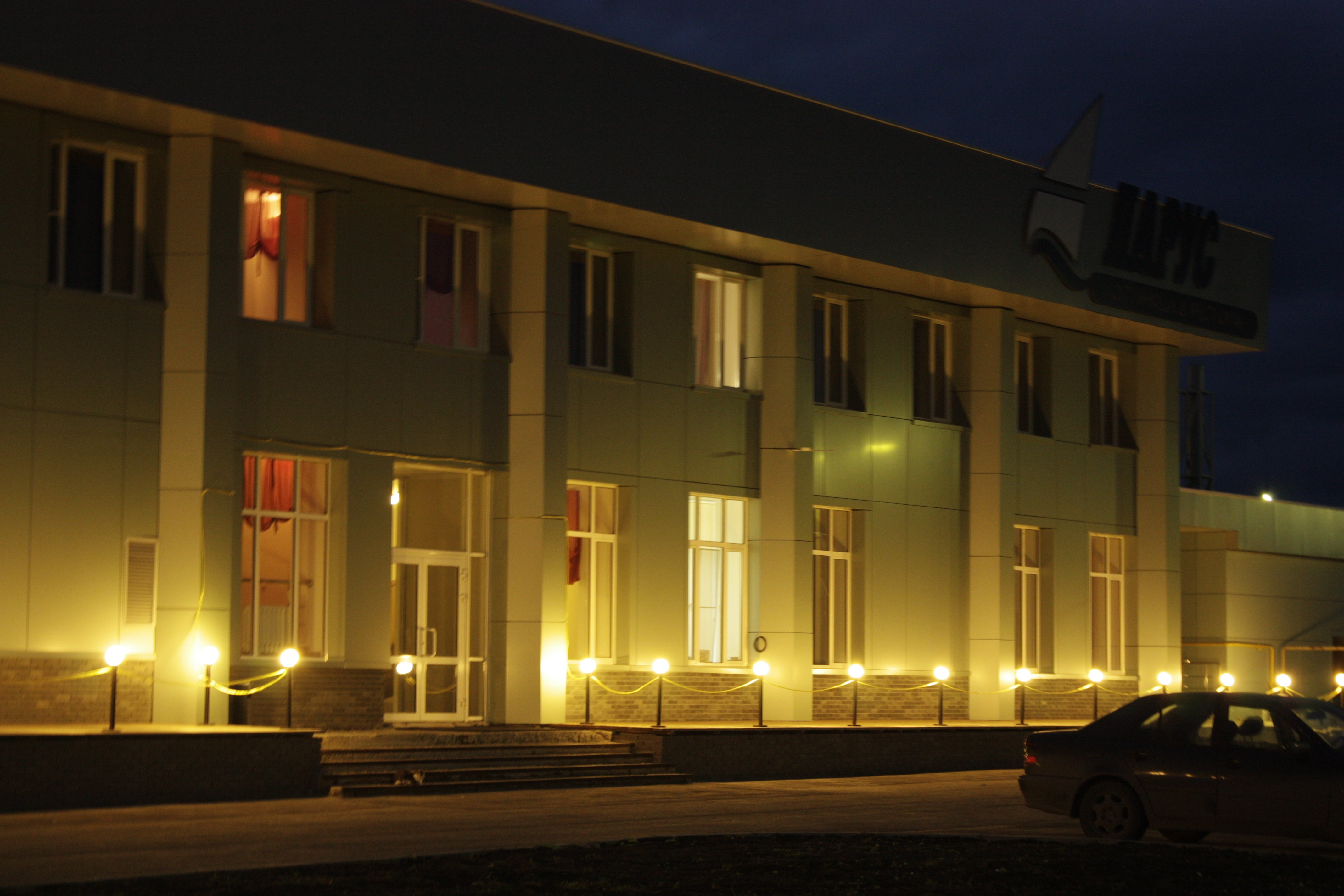 Parus Country Hotel