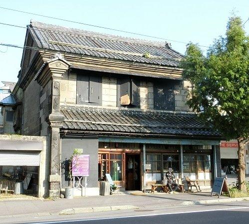 Former Hayakawa Branch Store