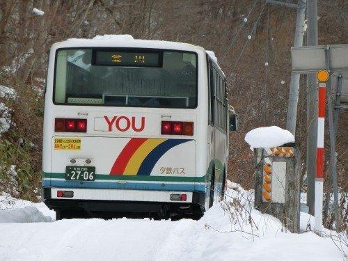 Yutetsu Bus