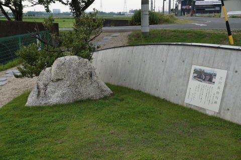 Yoshikawa Eiji Haiku Monument