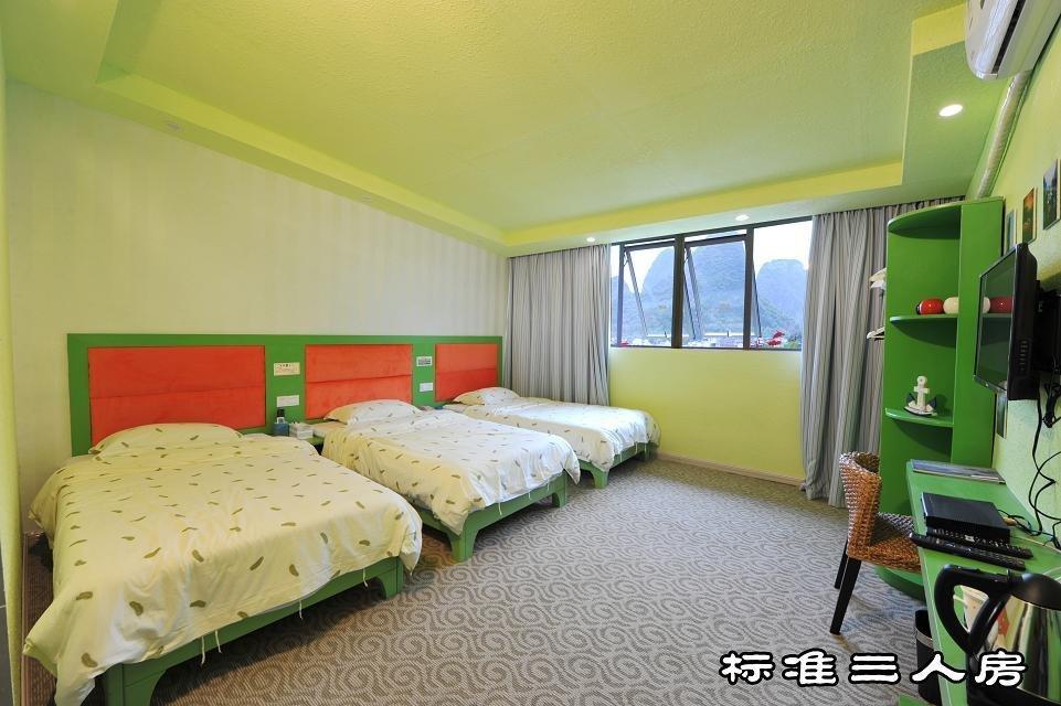 The Mediterranean Hotel Yangshuo