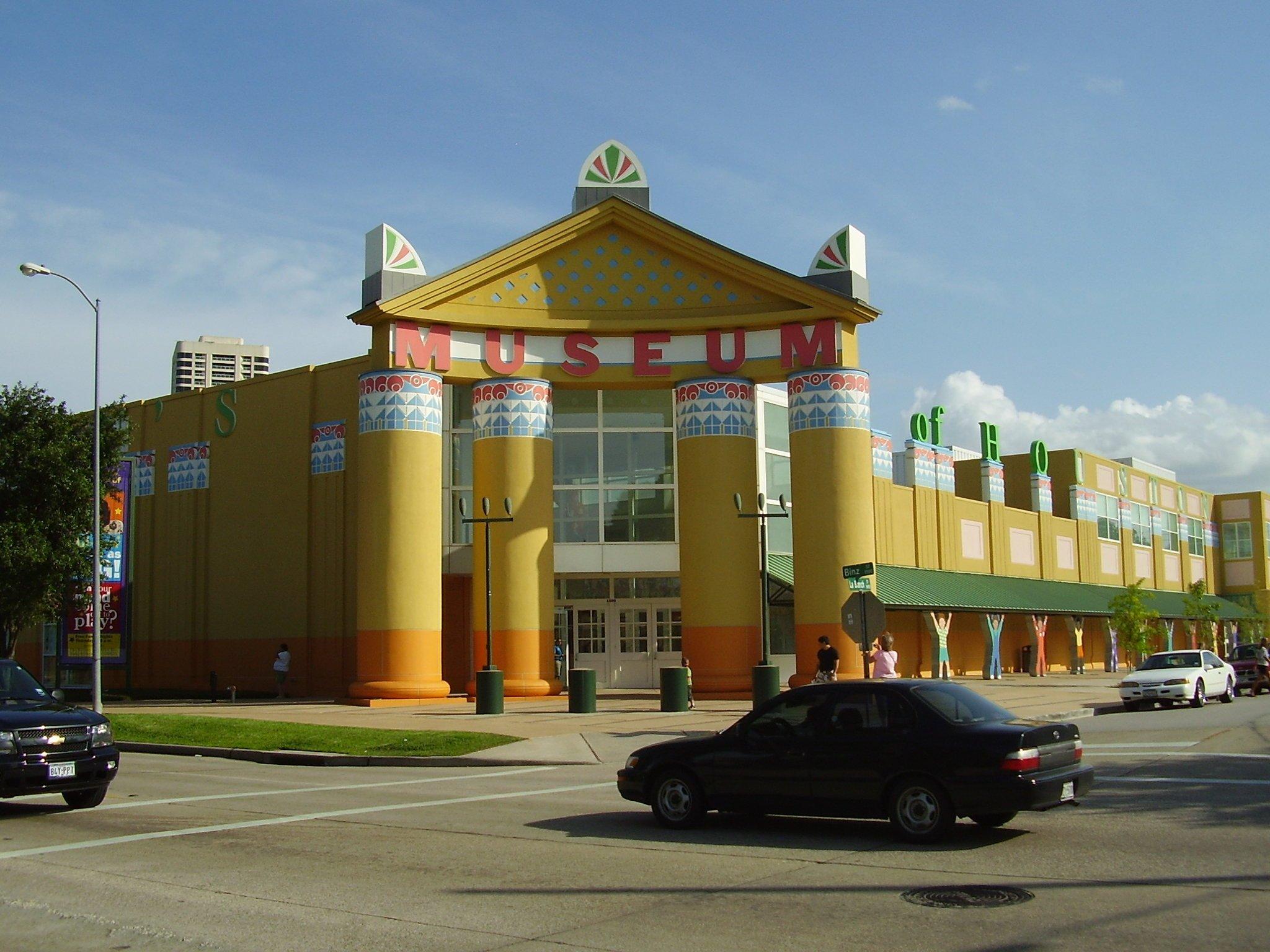 休斯頓橡樹河皇冠廣場酒店
