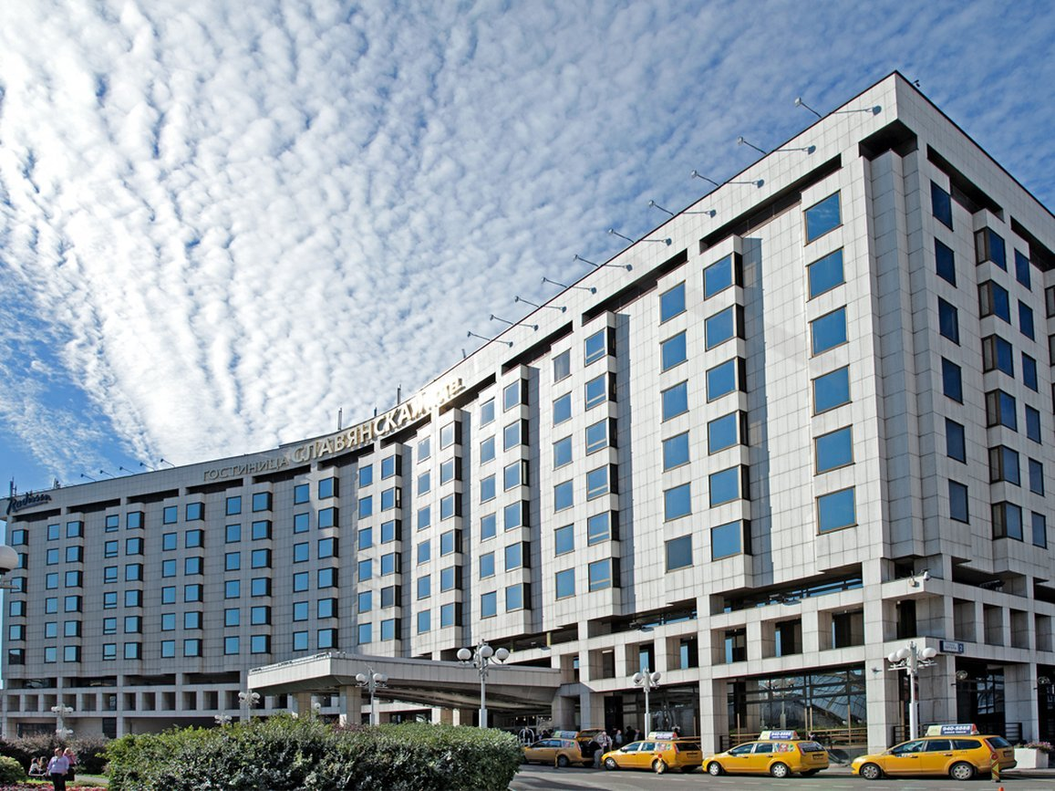ラディソン SAS スラビャンスカヤ ホテル & ビジネス センター