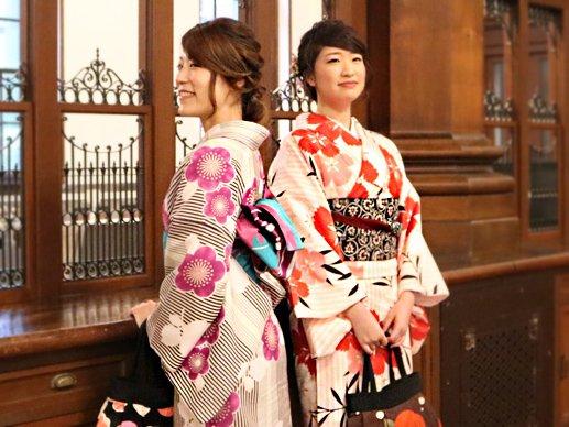 Kimono & Yukata Rental One, Oike