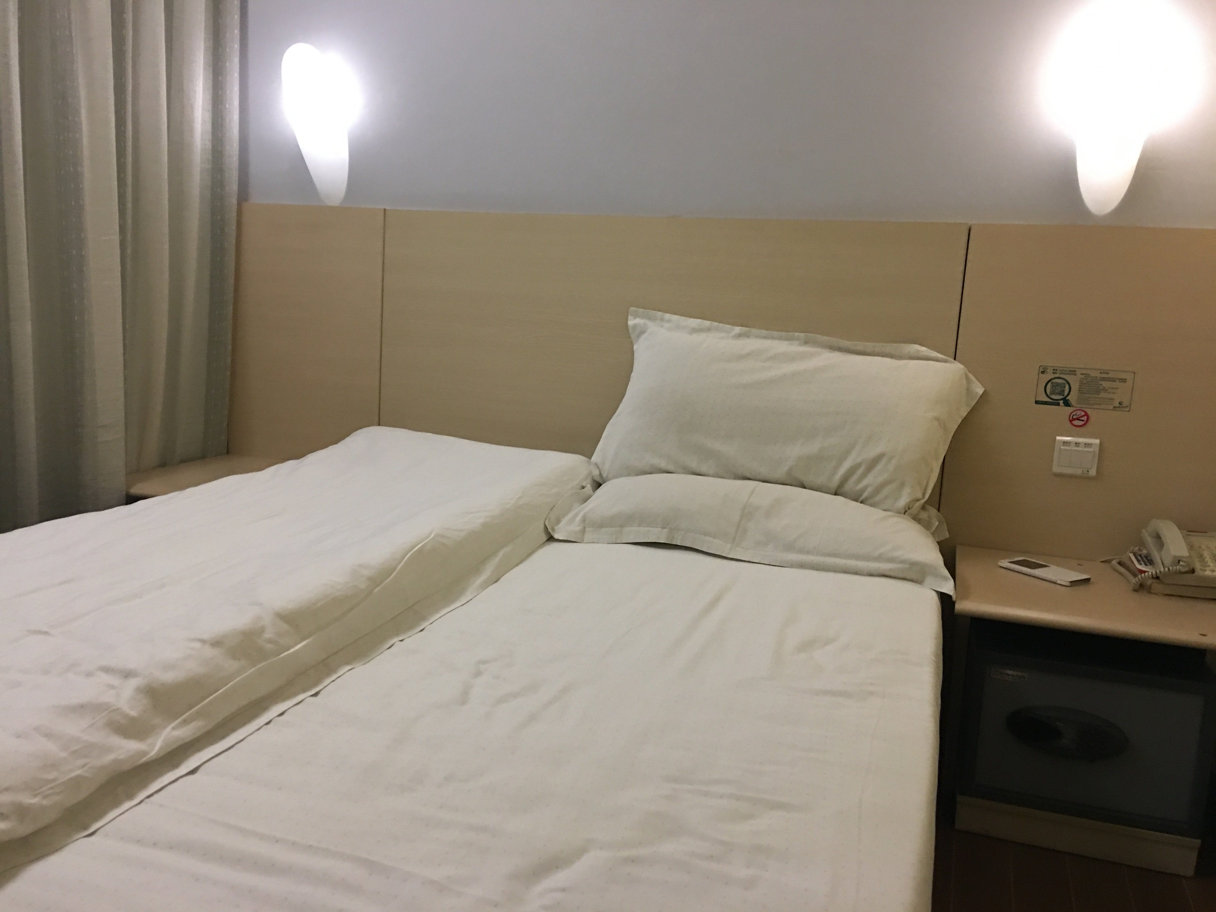 Wenxing Business Hotel (Guangzhou Longkou East)