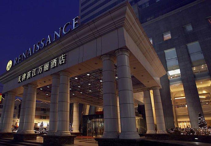 天津濱江万麗酒店