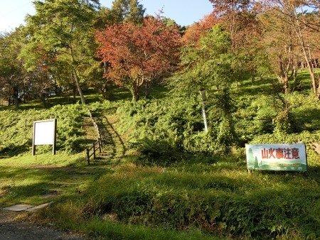 Mt. Mikasa
