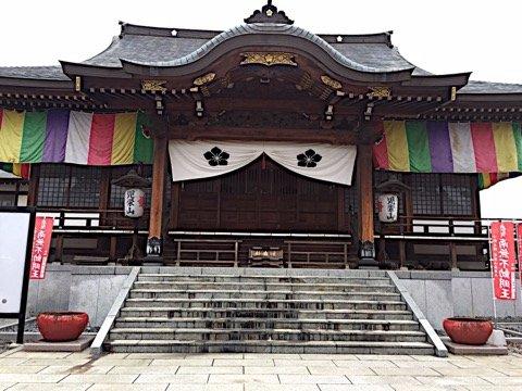 Shimotsukedaishi Jieizan Kezo-ji Temple